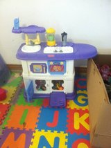 Kids plastic kitchen set in Conroe, Texas