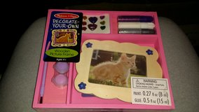 Melissa & Doug (NEW)Decorate Your-Own in St. Charles, Illinois