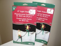 """NEW IN BOX 8"""" LIGHT STAKES BOX OF 2 in Camp Lejeune, North Carolina"""