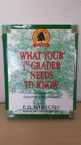 What Your 1st Grader Needs to Know Hardcover Book in Westmont, Illinois
