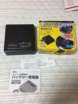 Battery charger for motor bike in Okinawa, Japan