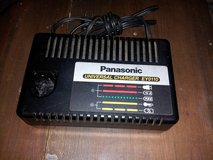 Panasonic universal battery charger in Macon, Georgia