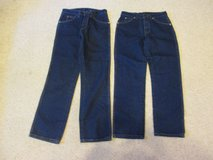 Like New - Jeans by Dickies - 28 x 30 in Naperville, Illinois