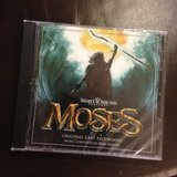 Moses CD from the Sight & Sound Theater (New) in St. Charles, Illinois