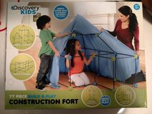 Discovery Kids Build & Play 77 piece Construction, can build  tents, playhouse and more in Naperville, Illinois