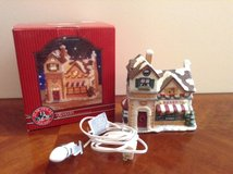 Christmas Collectible 1 in Lockport, Illinois