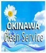 HOUSE CLEANING in Okinawa, Japan