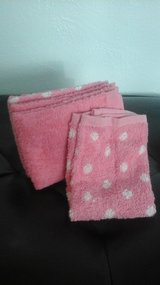 Washcloth set NEW in Alamogordo, New Mexico