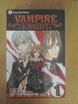 Vampire Knight volume 1 manga book in Lakenheath, UK