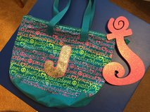 """""""J"""" Bag & Wall Decor in Clarksville, Tennessee"""