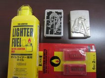 Cigerate Lighters, Fuel & Flints in Okinawa, Japan