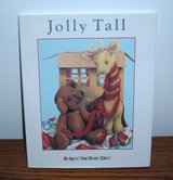 RARE 1995 Jolly Tall Baby's First Book Club Hard Cover with Dust Jacket in Morris, Illinois