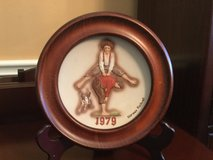 "Norman Rockwell 1979 ""Leapfrog"" Framed Plate in Kingwood, Texas"