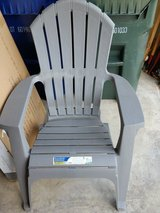 RealComfort Adirondack by Adams - Grey Lounger in Aurora, Illinois