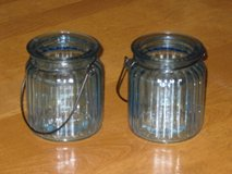 "pair 3.5""H  candle jars in Naperville, Illinois"