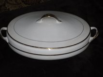 vintage KT&K serving dish w/lid in Aurora, Illinois
