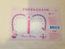 Hello kitty picture frame in Joliet, Illinois