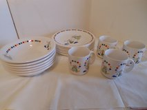Childrens dish set from England = made by Wade England in Chicago, Illinois