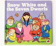 RARE Vintage 1985 Snow White and the Seven Dwarfs Hard Cover Book Ages 3 - 7 in Chicago, Illinois