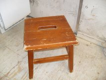 **  Cute Little Stool  ** in Yucca Valley, California