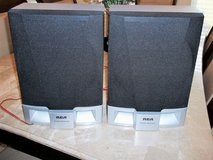 **RCA Speakers (Set)** in Conroe, Texas