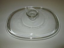 CORNINGWARE OVAL LID in Lockport, Illinois