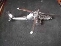 3d Metal Model Helicopter Puzzle in Fort Bliss, Texas