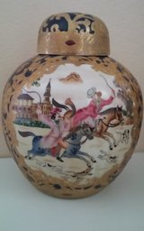 Large Oriental Jar with Lid in Conroe, Texas