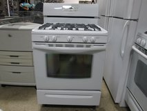 Frigidaire Gas Stove, 5 burner, full griddle in Naperville, Illinois