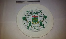 "Windsor Ontario Canada 8"" Plate in St. Charles, Illinois"