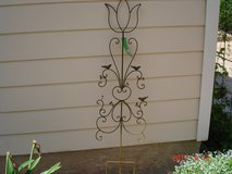 Garden Trellis NWT in Kingwood, Texas
