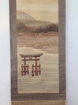 Antique Japanese Wall Scroll in Camp Lejeune, North Carolina