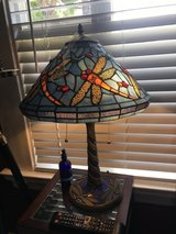 Dragonfly lamp in Travis AFB, California