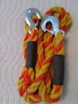 New tow rope in Alamogordo, New Mexico
