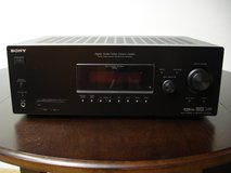 Sony Stereo Receiver STR-DG500 in St. Charles, Illinois