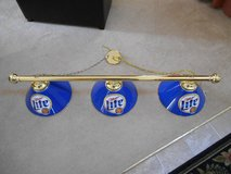 "Miller Lite Brass Hanging Pool Table Billiard Bar Lamp Light 54"" Long in Naperville, Illinois"