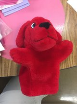 Clifford puppet in Naperville, Illinois