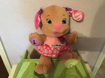 Fisher Price Love to Play Sis PUPPY in Kingwood, Texas
