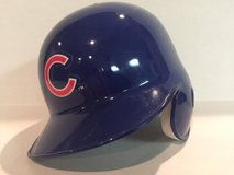 Minature Cub batting hat in Aurora, Illinois
