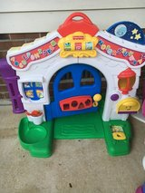 Fisher Price Welcome Home Toy in Camp Lejeune, North Carolina