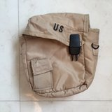 Canteen Pouch in Okinawa, Japan