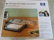 hp 250 Sheet Paper Tray Model pt3447 (new open box) in Aurora, Illinois
