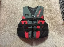 O'Neill Youth Ski/ Wakeboard Life Vest in Naperville, Illinois