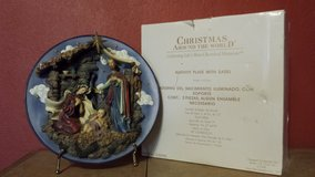 Christmas Nativity Plate w/easel in Alamogordo, New Mexico