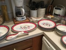 great complete set of Christmas dishes in Naperville, Illinois