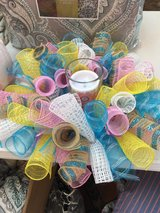 Multi colored mesh centerpiece in Fort Bragg, North Carolina