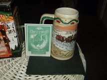 BUDWEISER BEER STEIN NEW W/CERTIFICATES in Fort Bliss, Texas