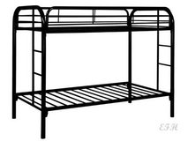 SALE!! NEW BUNK BED $40.00 Down. TAKE HOME TODAY! in Byron, Georgia