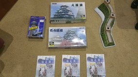 3D puzzles in Okinawa, Japan