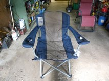 For Sale: Caravan Sports Extra Wide Outdoor Folding Chair in Naperville, Illinois